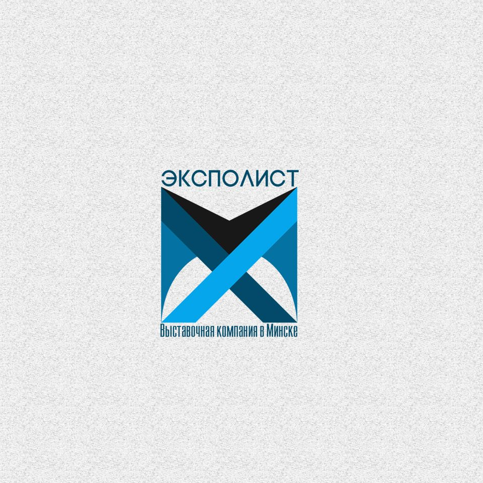 Логотип выставочной компании Эксполист - дизайнер Advokat72