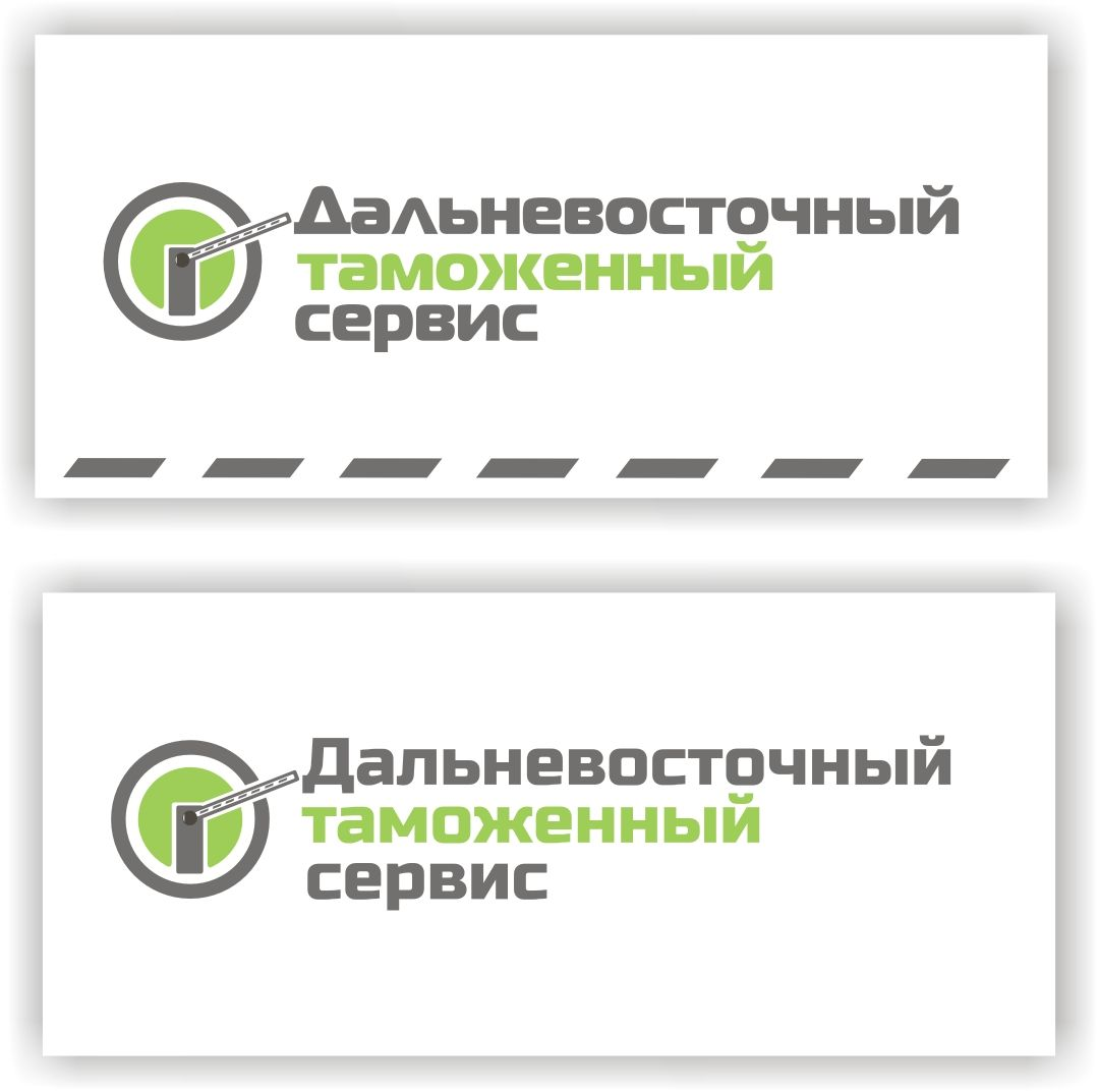 Логотип знак фирменные цвета для компании ДВТС   - дизайнер markosov