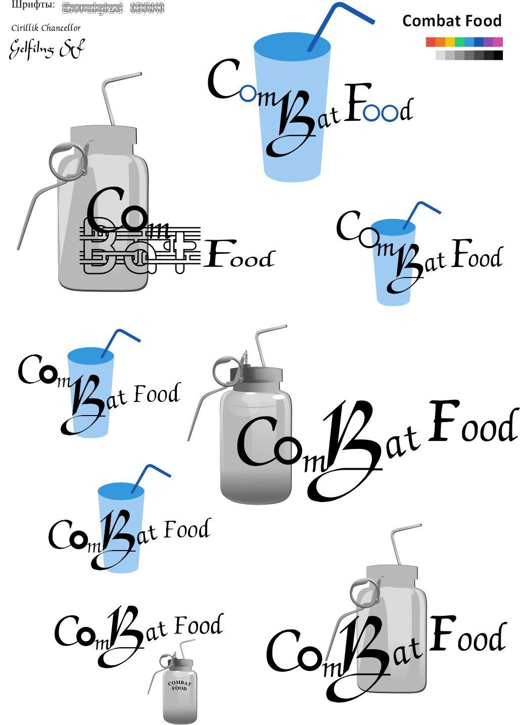 Логотип для интернет-магазина спортивного питания - дизайнер dizteh