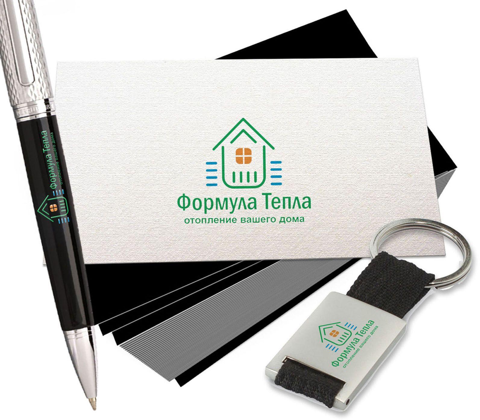 Логотип для компании Формула Тепла - дизайнер Scorp