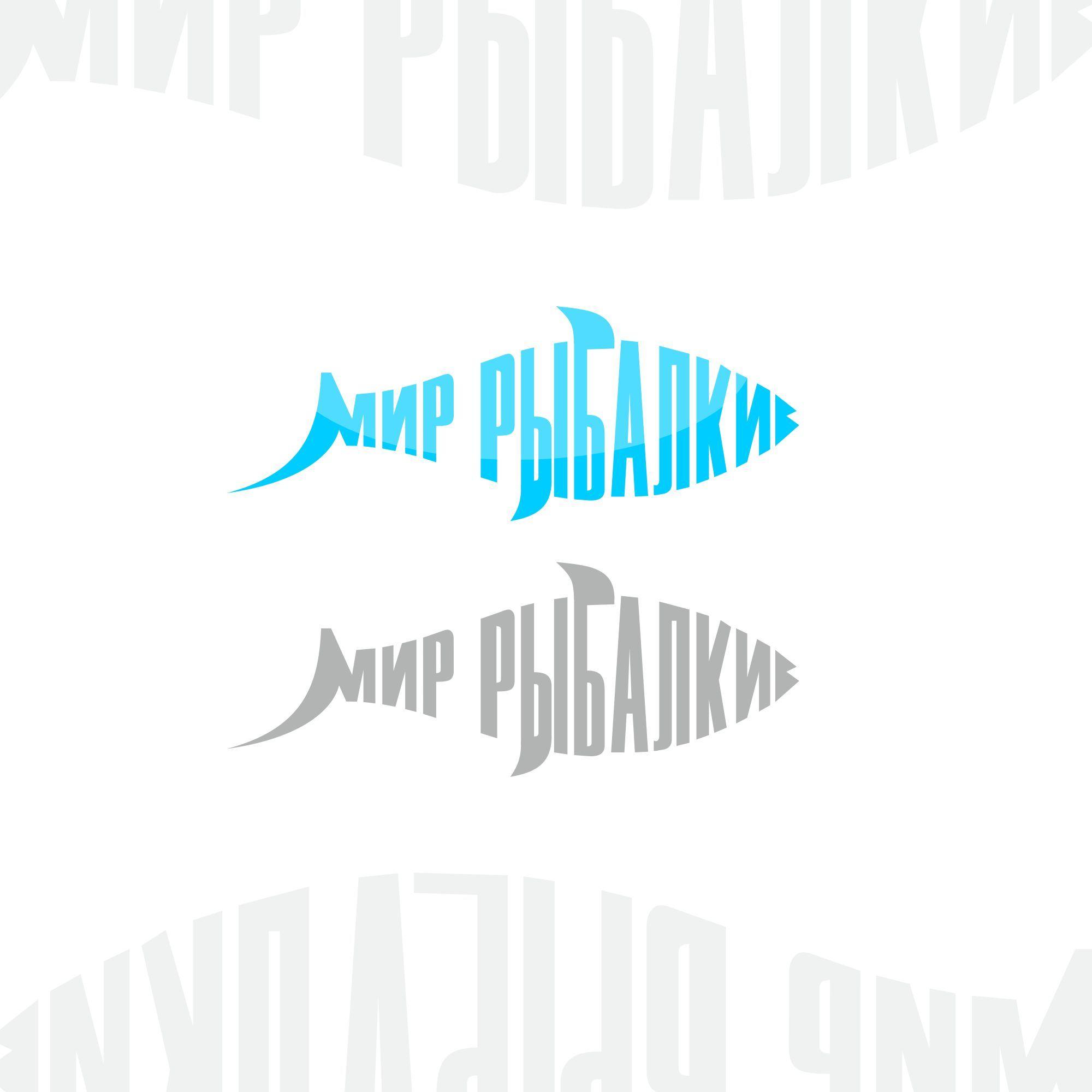 Логотип рыболовного магазина - дизайнер 9lifes4yourcat