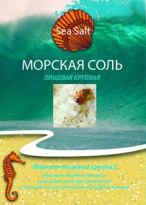 Дизайн этикетки для соли пищевой морской  - дизайнер reno_22
