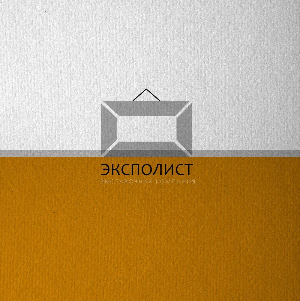 Логотип выставочной компании Эксполист - дизайнер telenoki