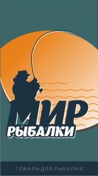 Логотип рыболовного магазина - дизайнер bockko