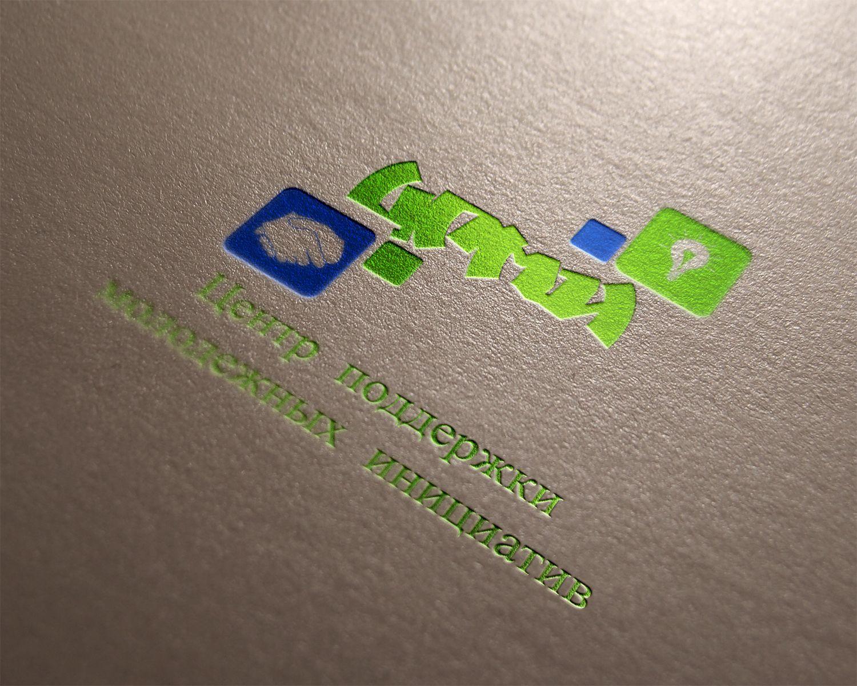 Логотип для Центра поддержки молодежных инициатив - дизайнер sehu