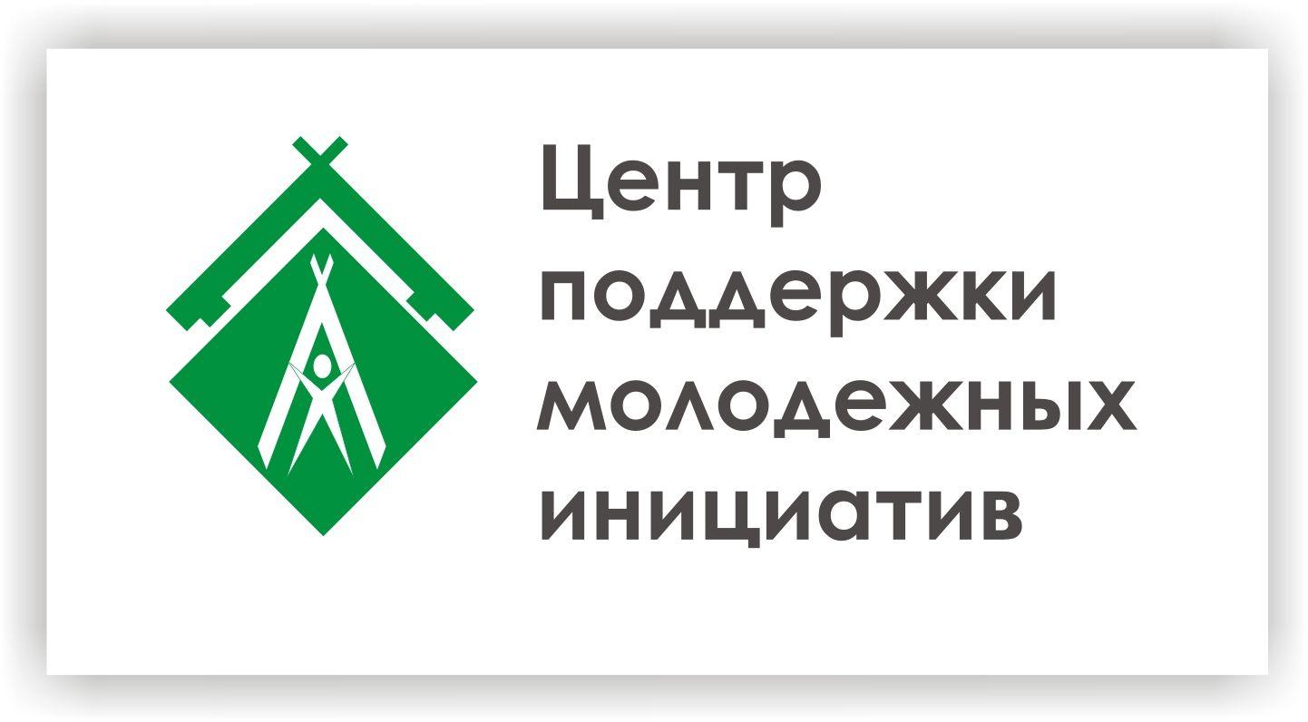 Логотип для Центра поддержки молодежных инициатив - дизайнер markosov
