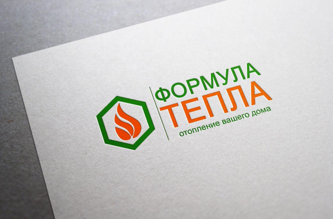 Логотип для компании Формула Тепла - дизайнер 53247ira