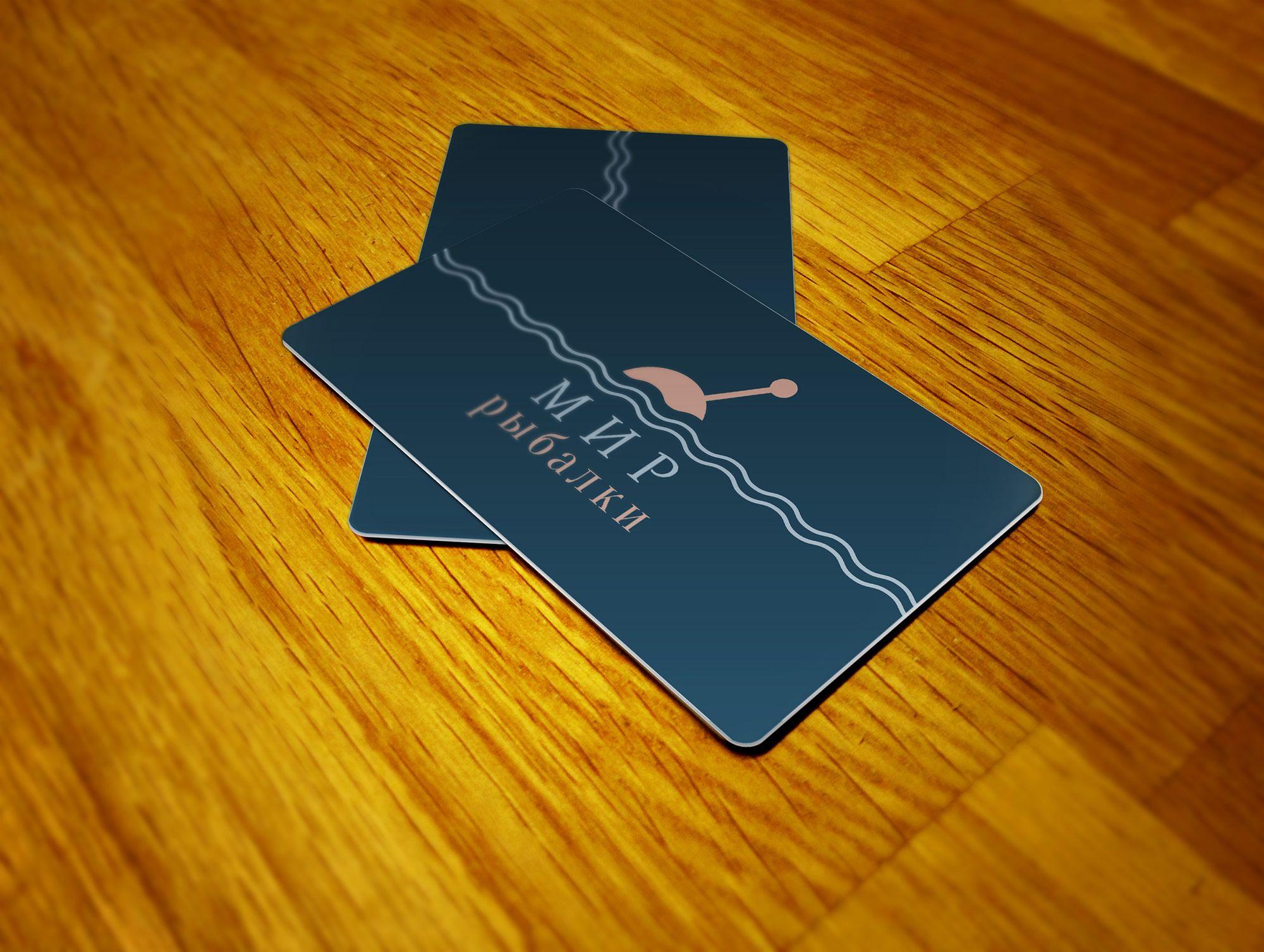 Логотип рыболовного магазина - дизайнер Remix333