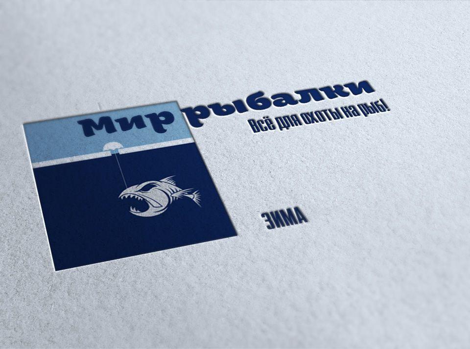 Логотип рыболовного магазина - дизайнер Advokat72