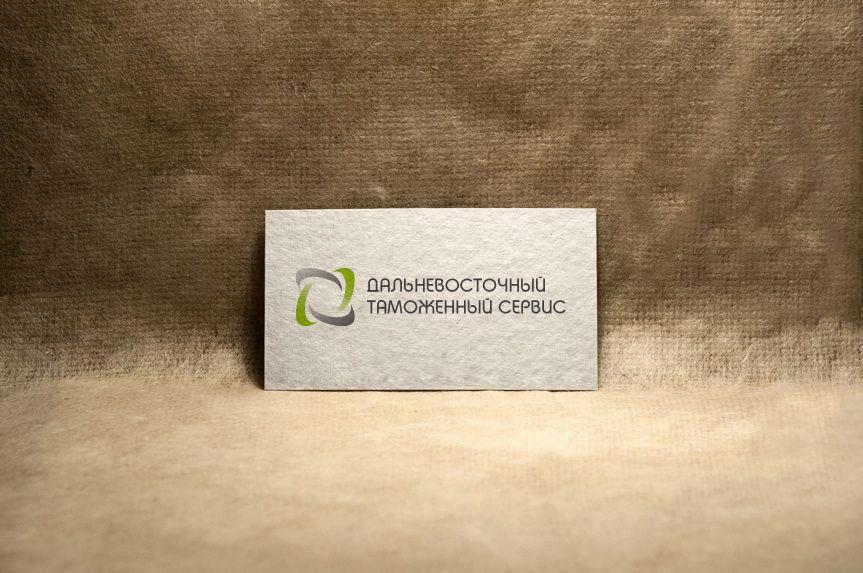 Логотип знак фирменные цвета для компании ДВТС   - дизайнер BroSik