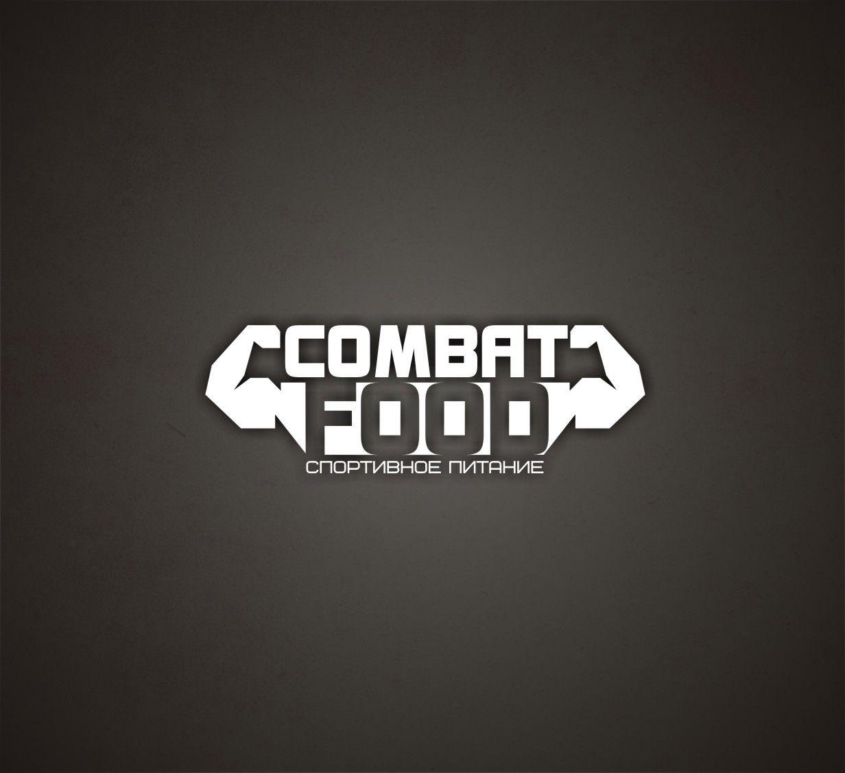 Логотип для интернет-магазина спортивного питания - дизайнер ElenaCHEHOVA