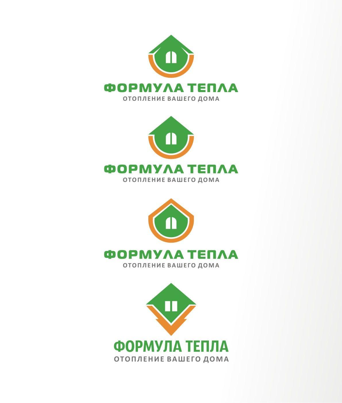 Логотип для компании Формула Тепла - дизайнер ideograph