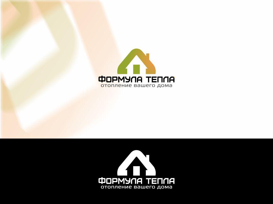 Логотип для компании Формула Тепла - дизайнер Mira