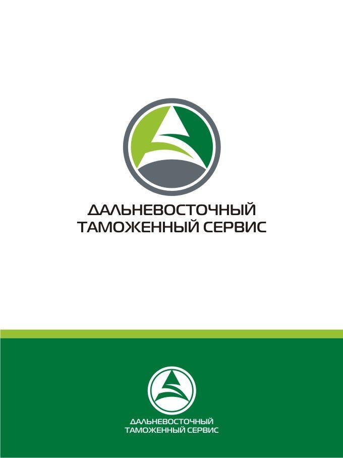 Логотип знак фирменные цвета для компании ДВТС   - дизайнер Olegik882
