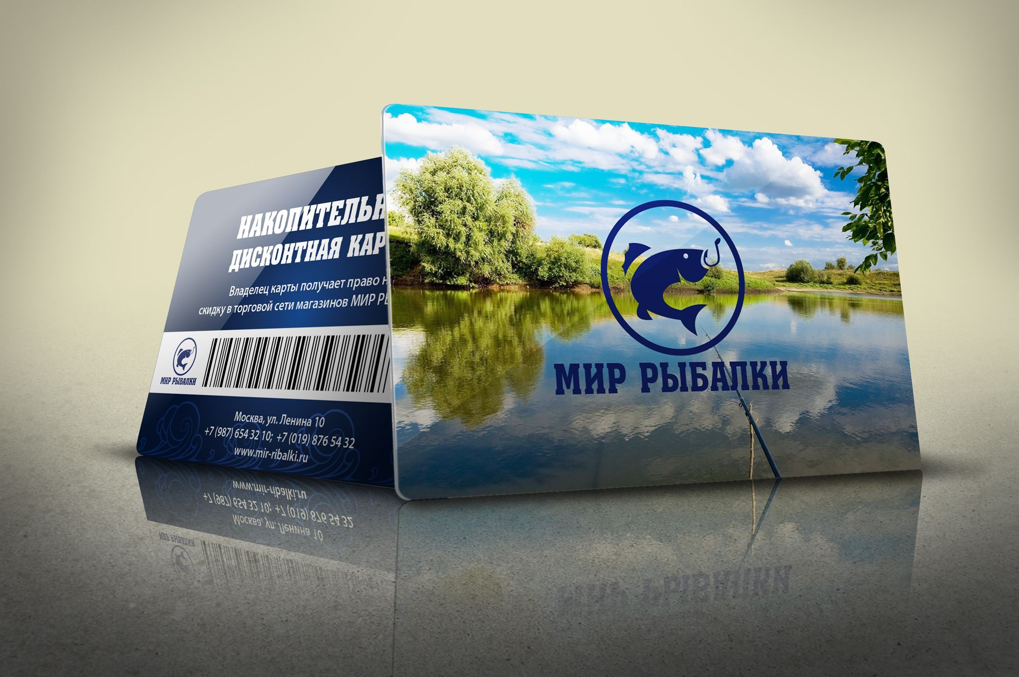 Логотип рыболовного магазина - дизайнер lion_design