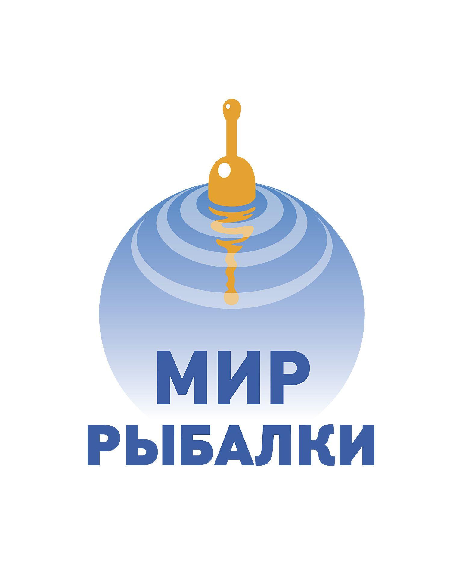 Логотип рыболовного магазина - дизайнер andblin61