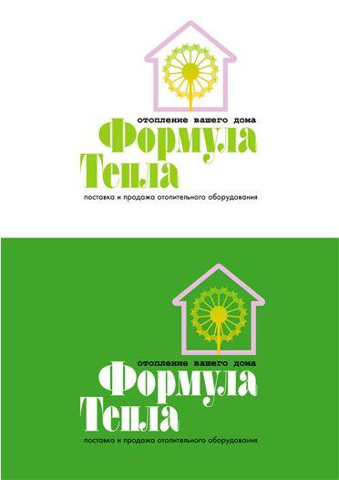 Логотип для компании Формула Тепла - дизайнер Krakazjava