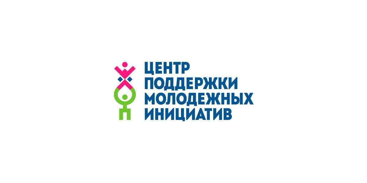 Логотип для Центра поддержки молодежных инициатив - дизайнер NIL555
