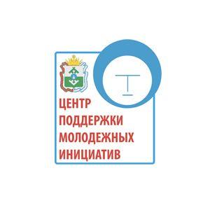 Логотип для Центра поддержки молодежных инициатив - дизайнер AGE100