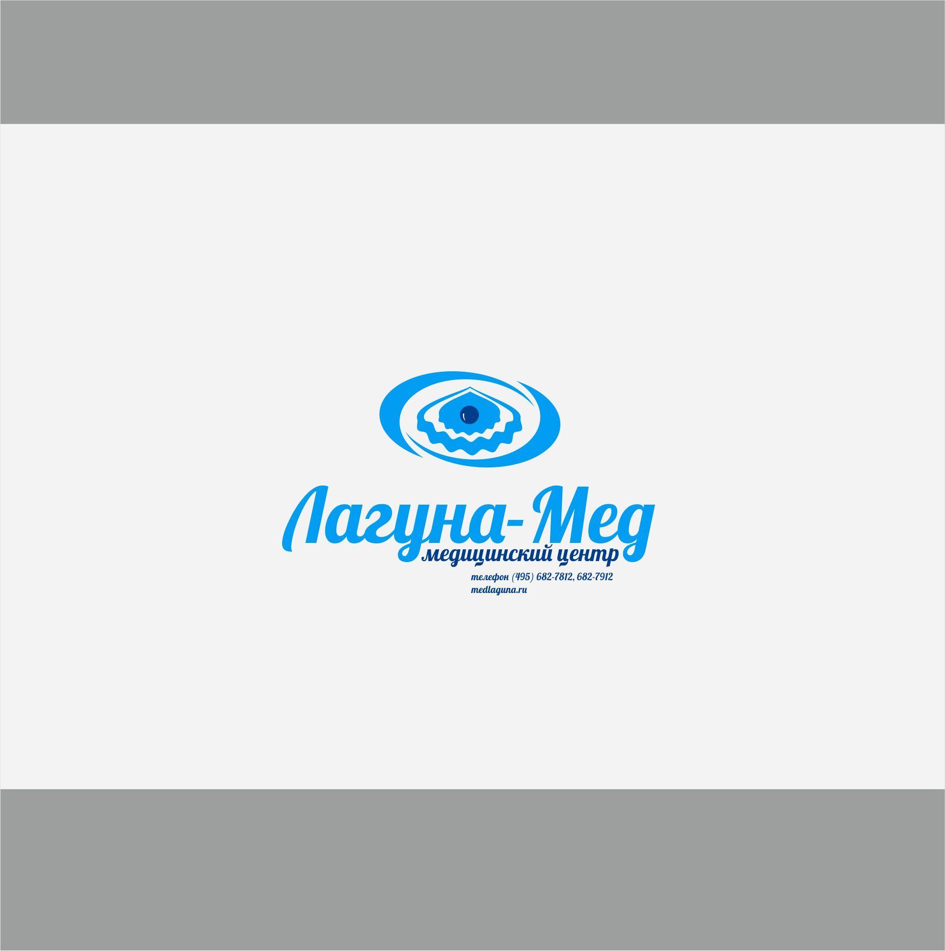 Разработка фирменного стиля  - дизайнер dbyjuhfl
