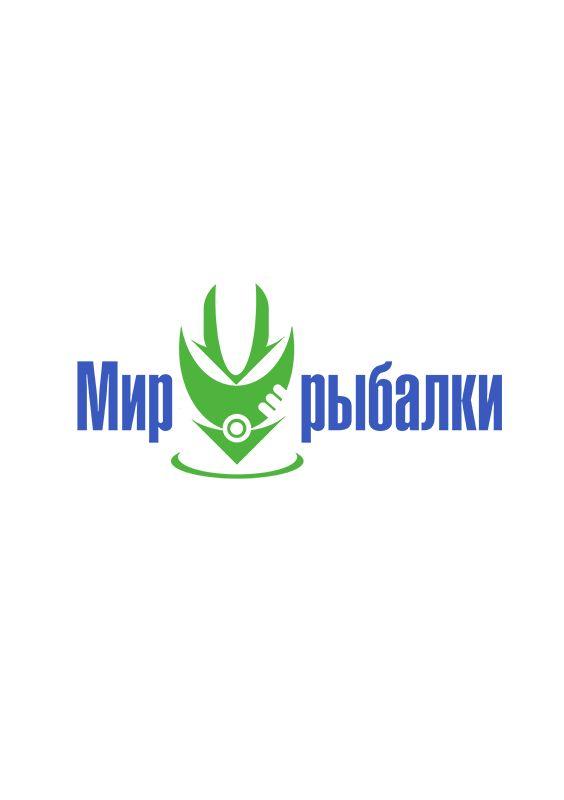 Логотип рыболовного магазина - дизайнер djmirionec1