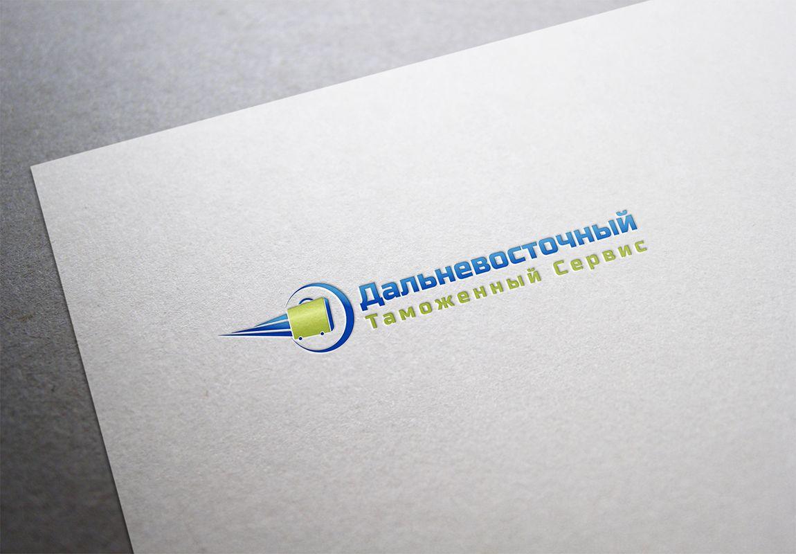 Логотип знак фирменные цвета для компании ДВТС   - дизайнер NickKit