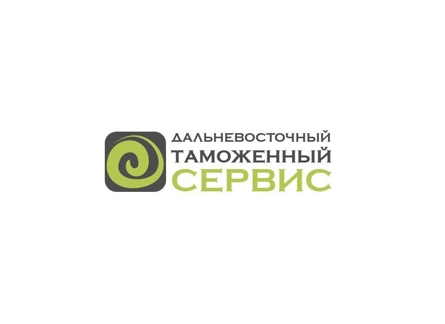 Логотип знак фирменные цвета для компании ДВТС   - дизайнер montenegro2014