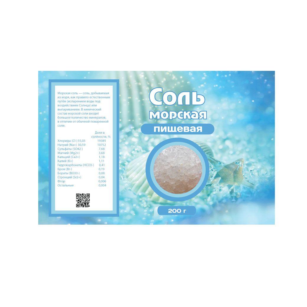 Дизайн этикетки для соли пищевой морской  - дизайнер juli