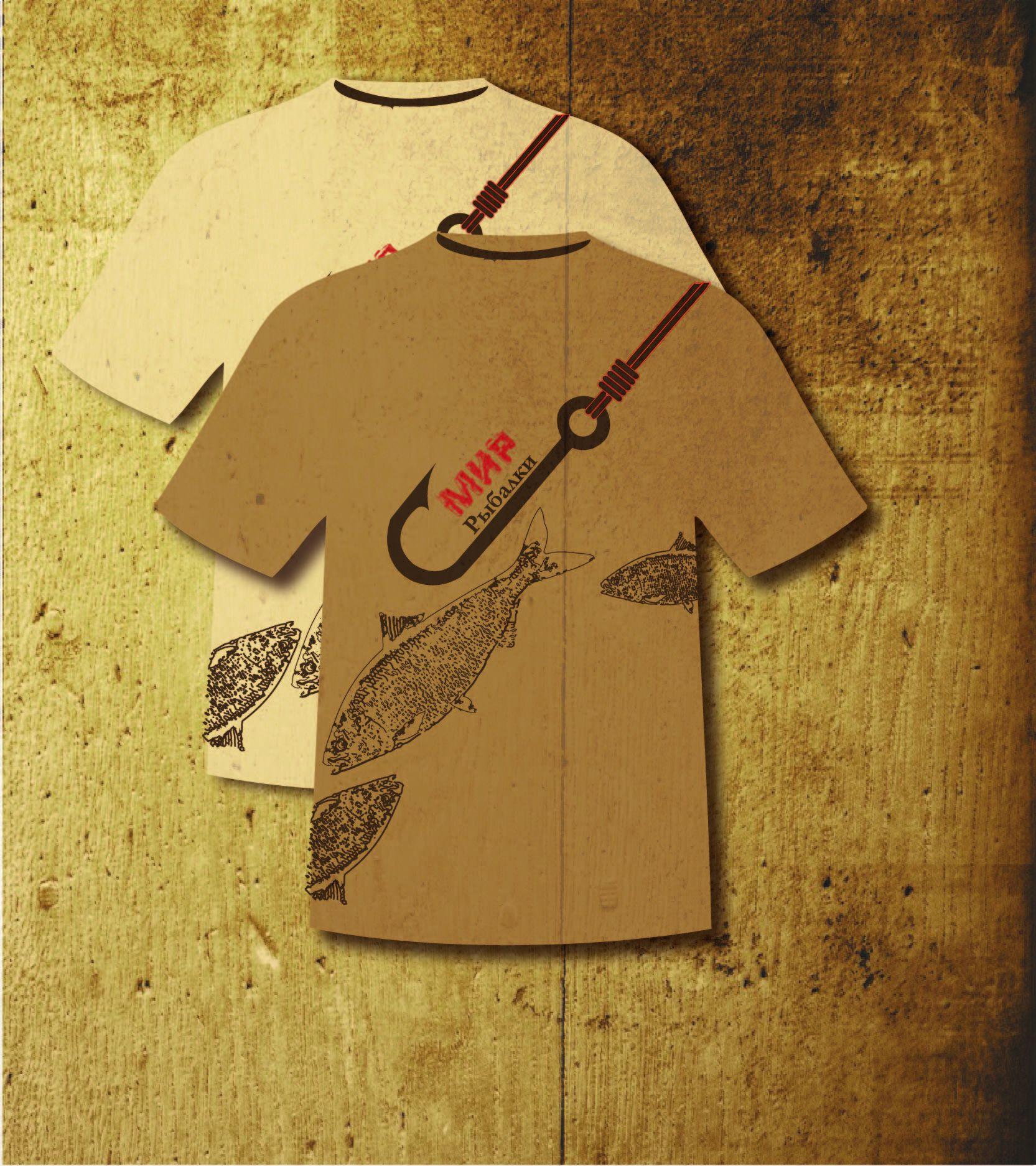 Логотип рыболовного магазина - дизайнер Victory17