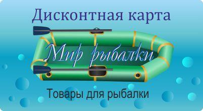 Логотип рыболовного магазина - дизайнер Marselsir