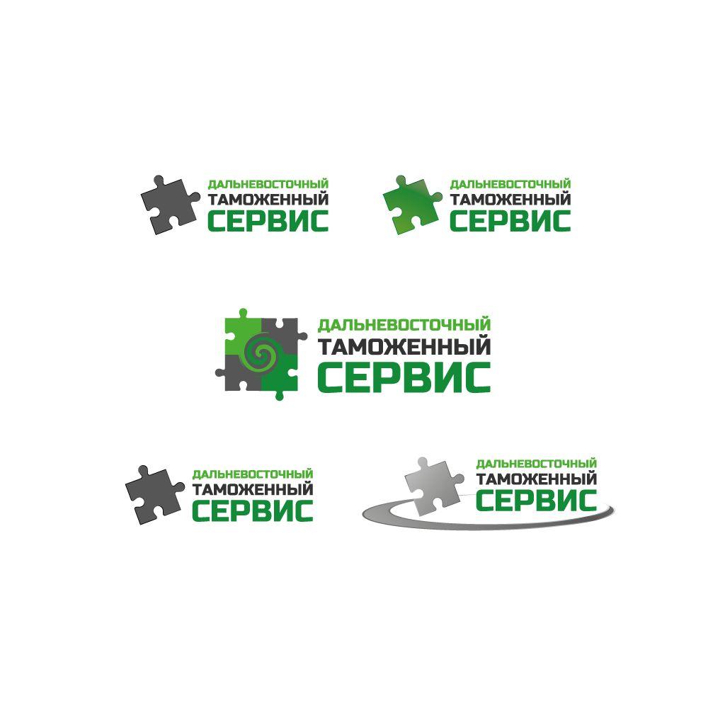 Логотип знак фирменные цвета для компании ДВТС   - дизайнер Denis_Koh