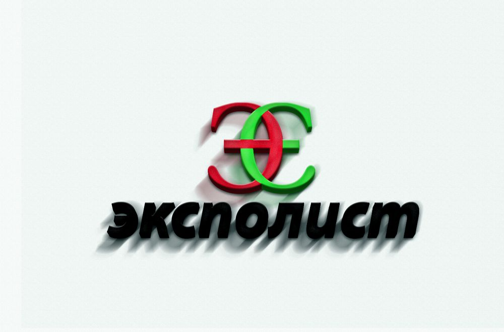 Логотип выставочной компании Эксполист - дизайнер ForceFox