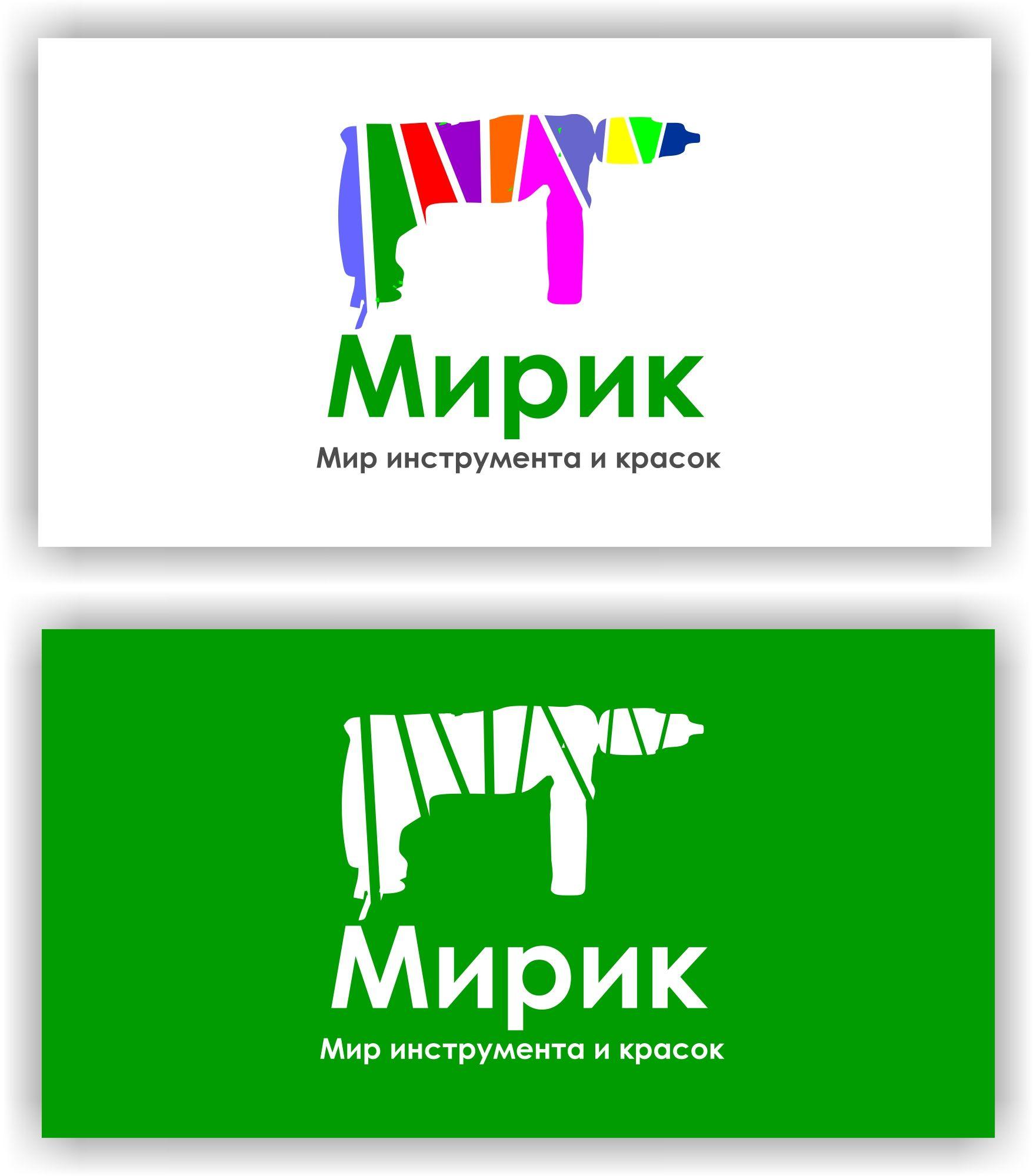 Фирменный стиль Мир Инструмента и Красок - дизайнер markosov