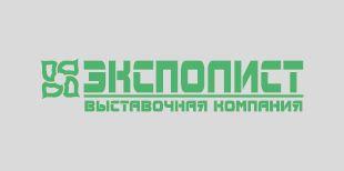 Логотип выставочной компании Эксполист - дизайнер splinter