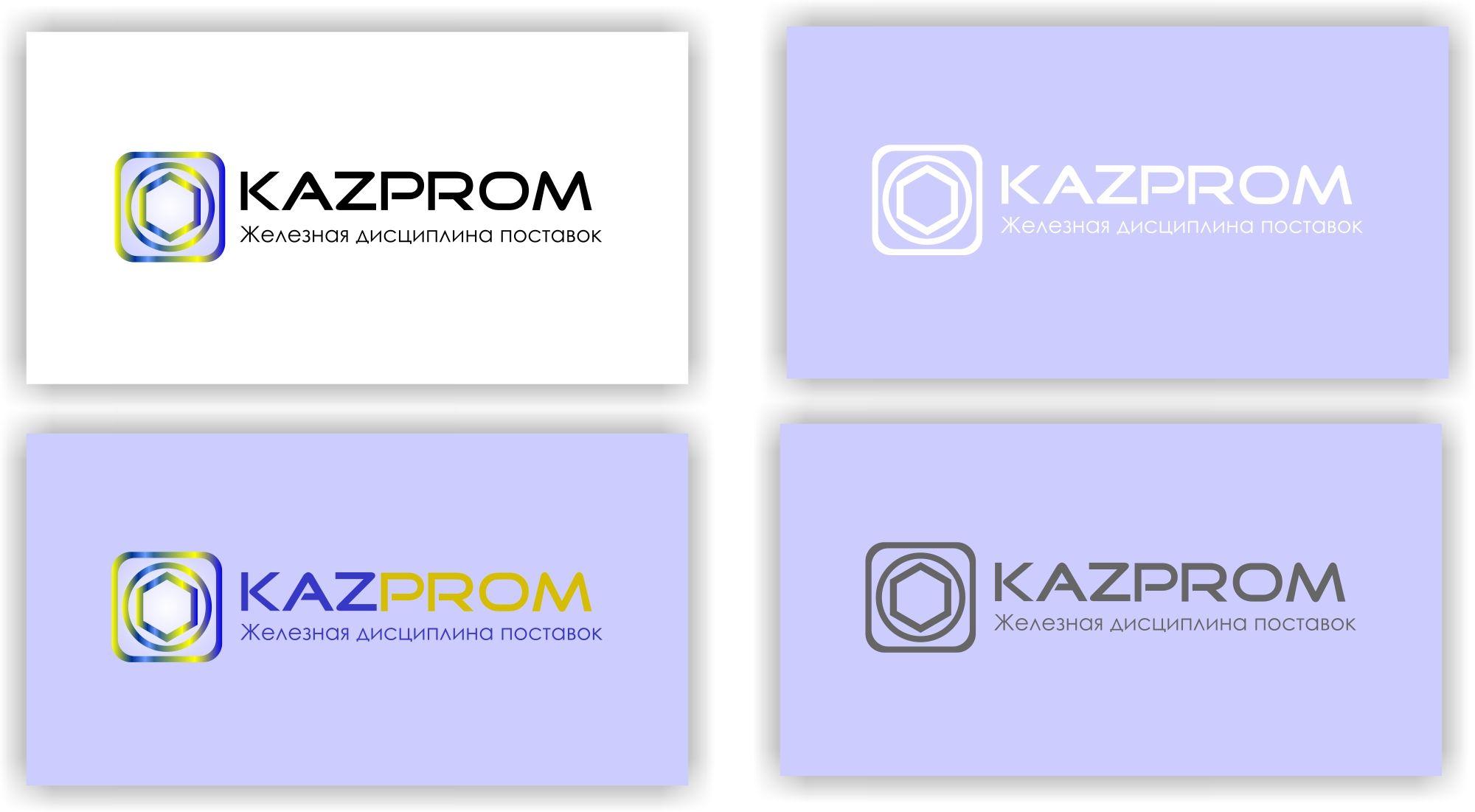 Редизайн логотипа, создание фирменного стиля - дизайнер markosov