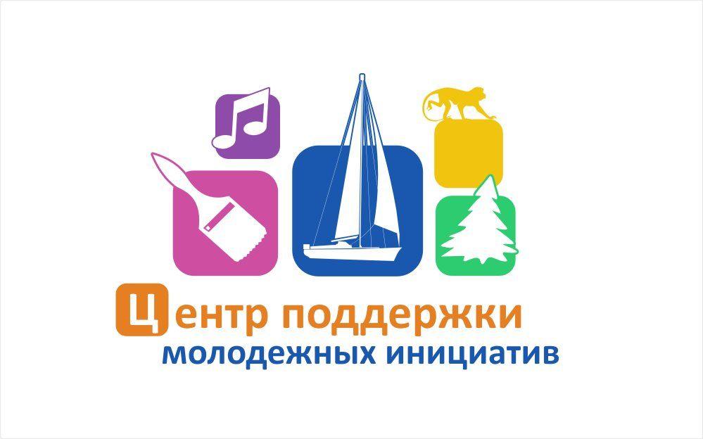 Логотип для Центра поддержки молодежных инициатив - дизайнер ya_lika