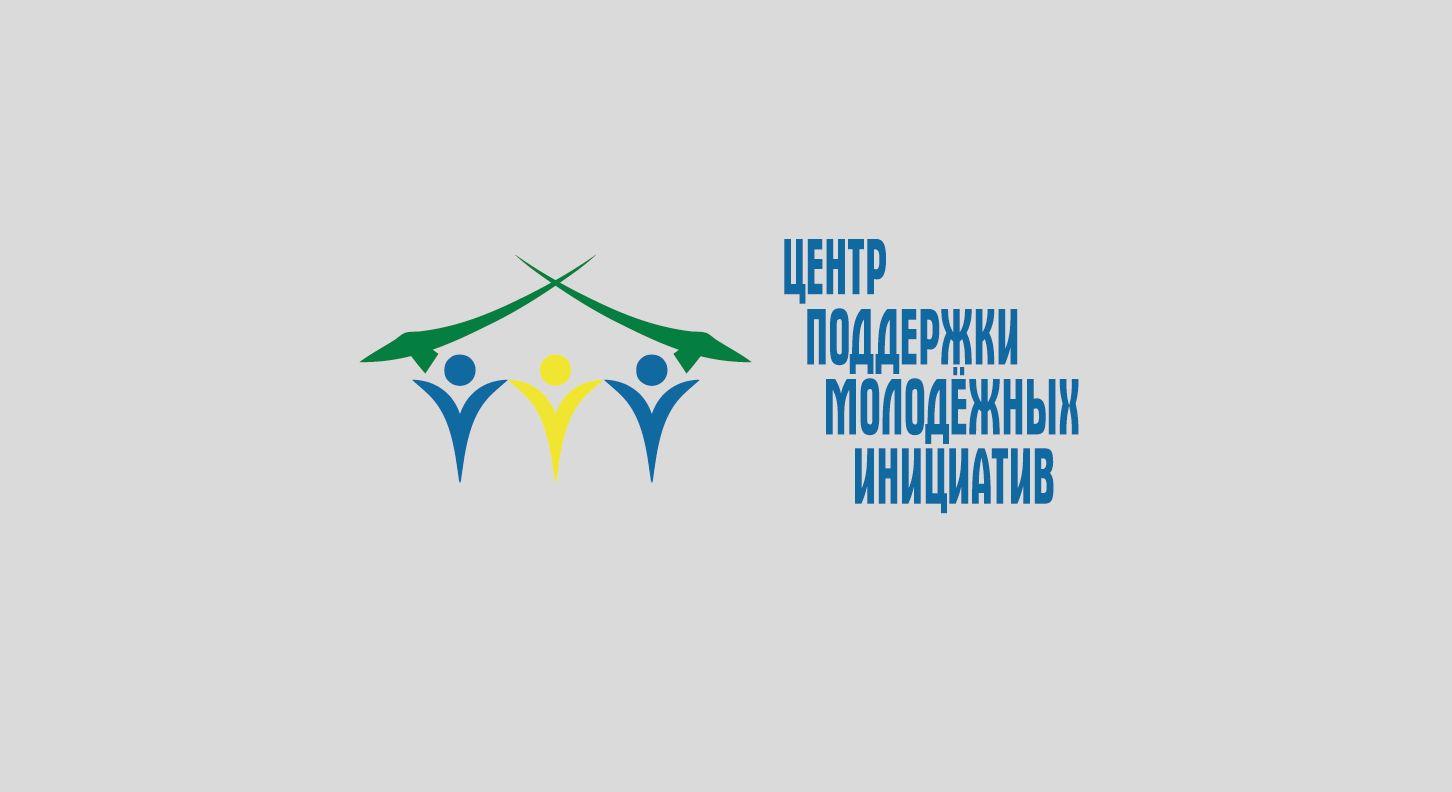 Логотип для Центра поддержки молодежных инициатив - дизайнер splinter
