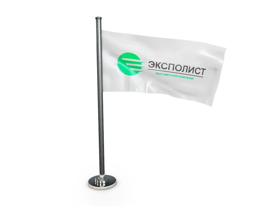 Логотип выставочной компании Эксполист - дизайнер 53247ira