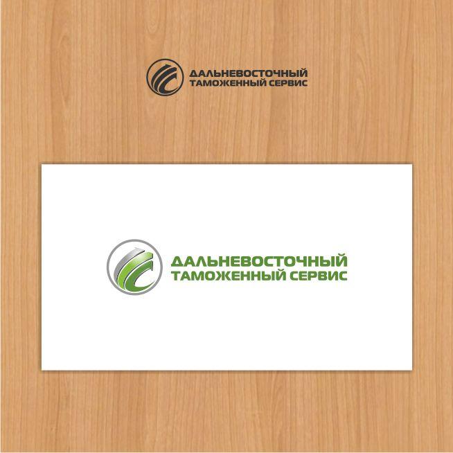 Логотип знак фирменные цвета для компании ДВТС   - дизайнер Crystal10