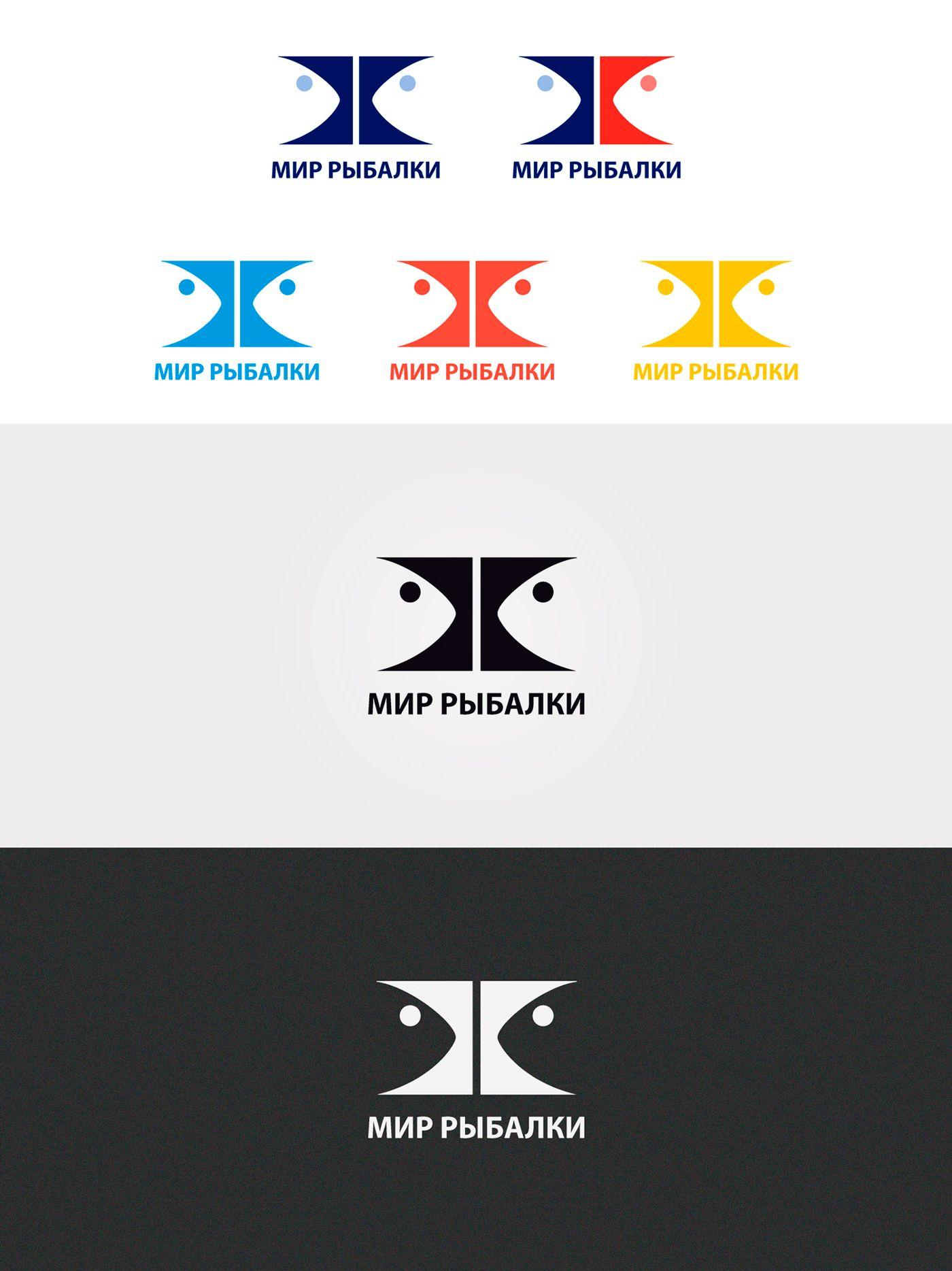 Логотип рыболовного магазина - дизайнер task-pro
