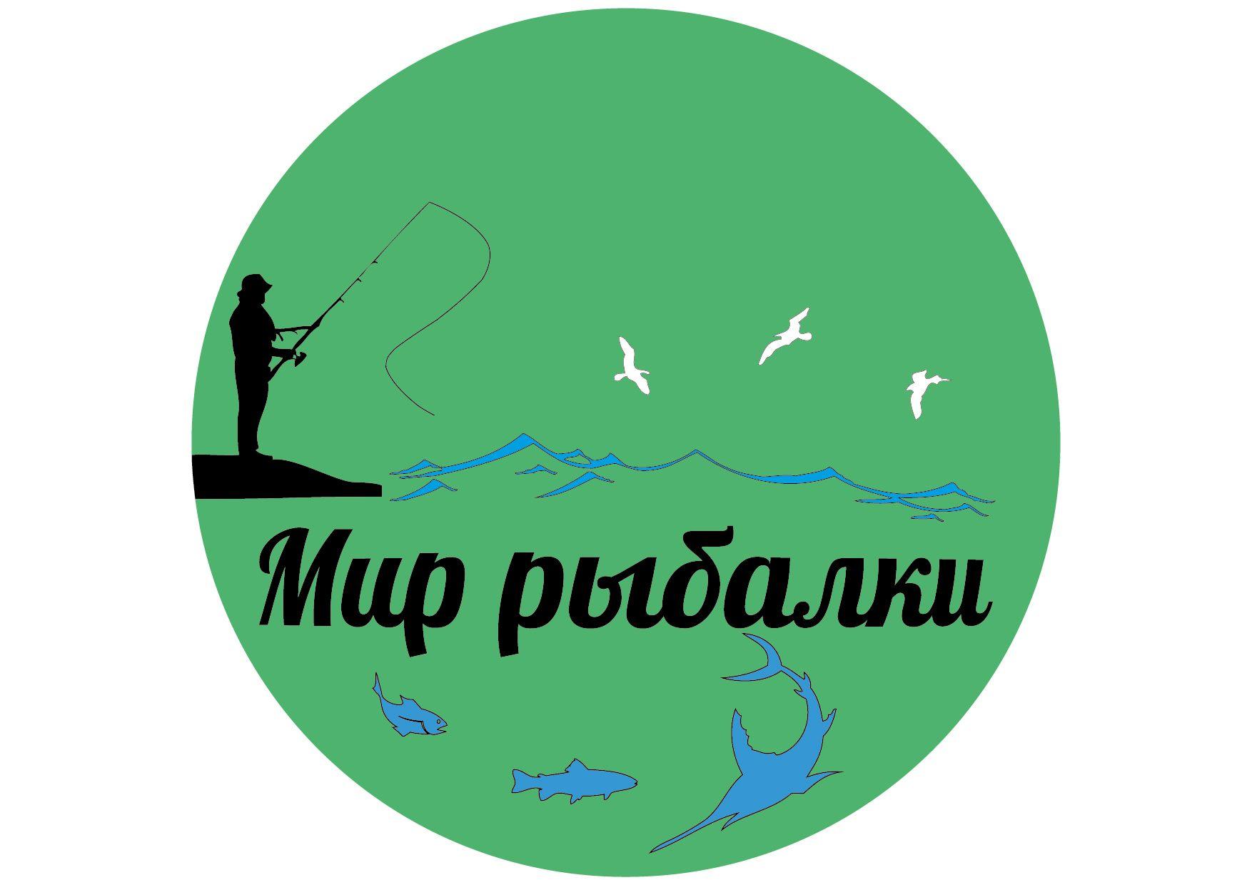 Логотип рыболовного магазина - дизайнер imp_raziel