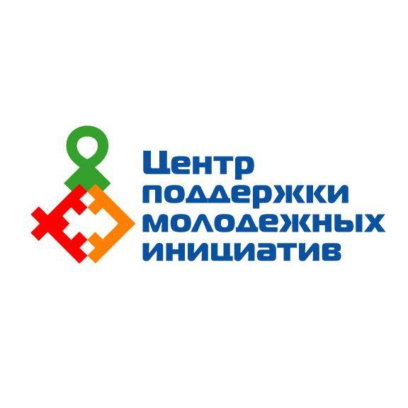Логотип для Центра поддержки молодежных инициатив - дизайнер zhutol