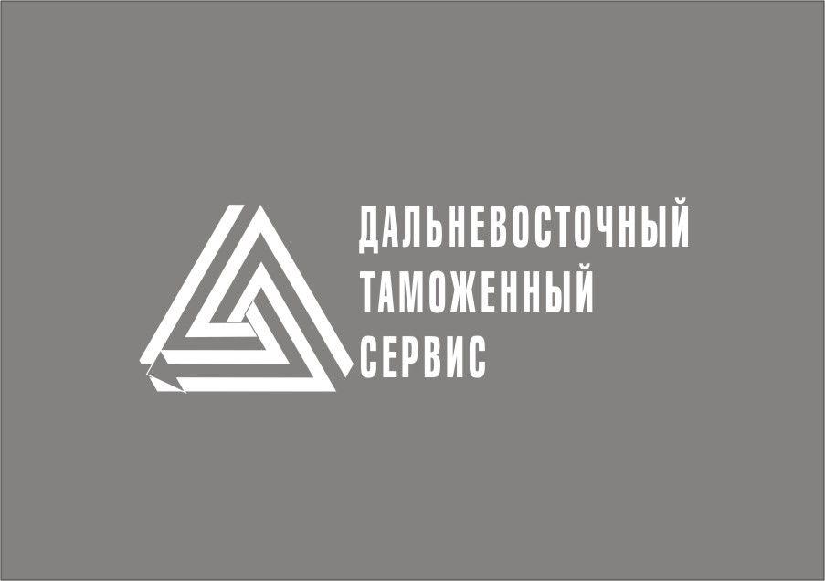 Логотип знак фирменные цвета для компании ДВТС   - дизайнер SobolevS21