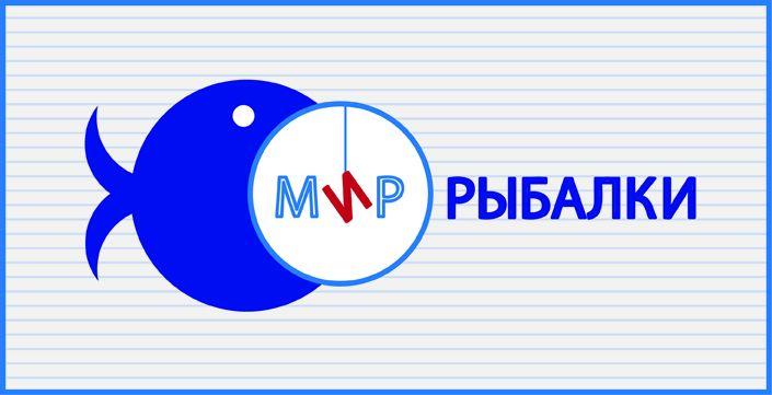 Логотип рыболовного магазина - дизайнер Katerina_Brazh