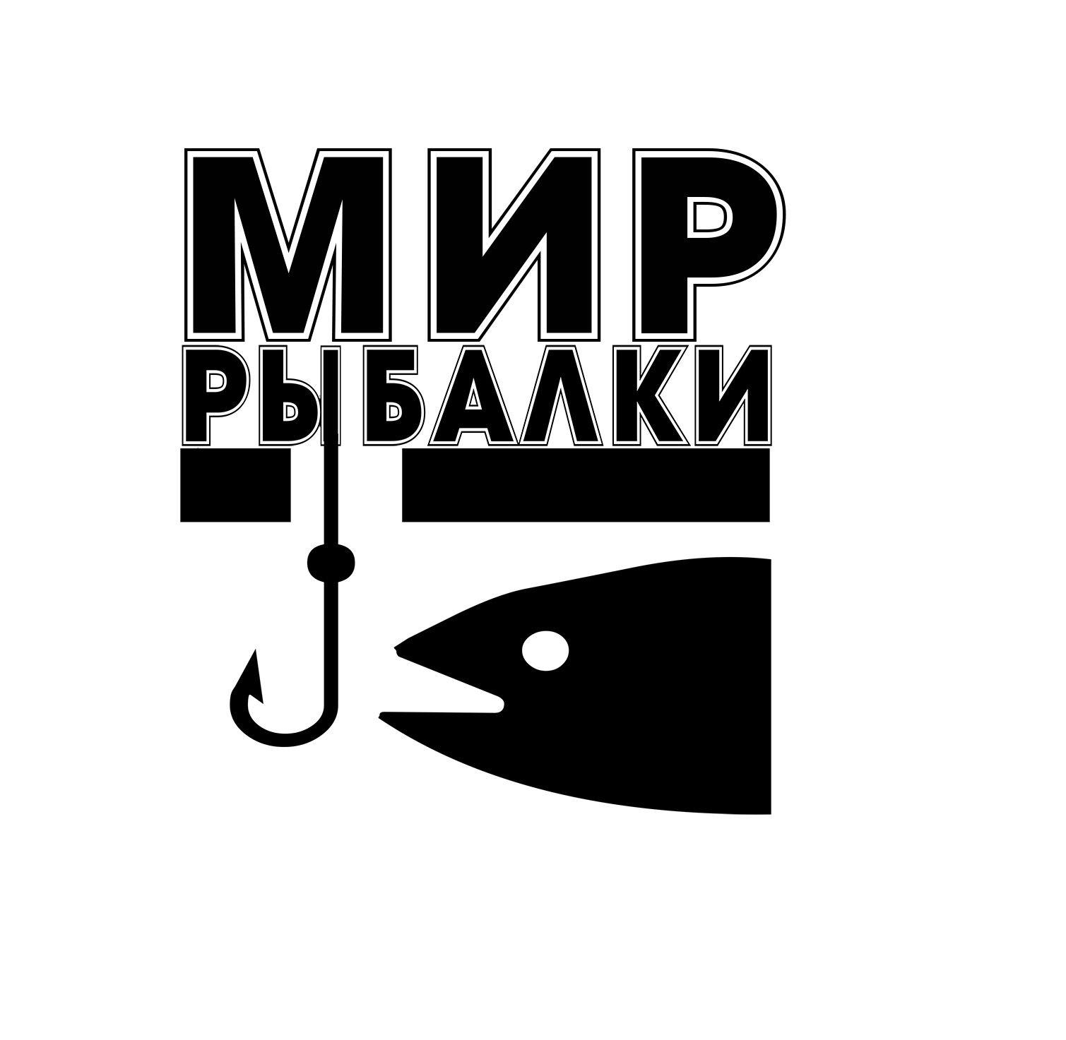 Логотип рыболовного магазина - дизайнер Lilipysi4ek