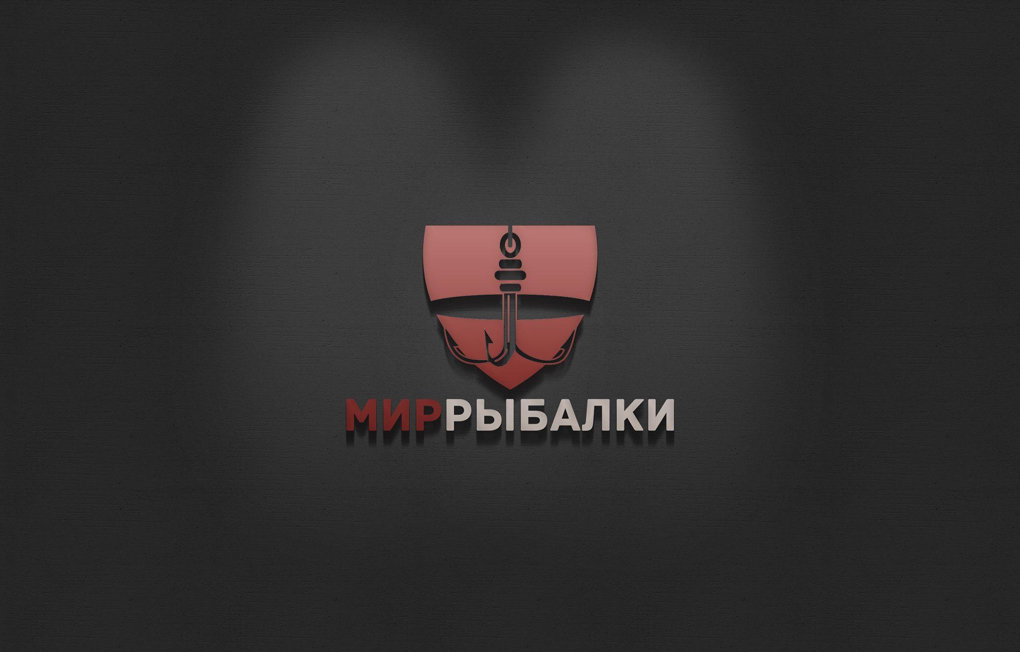 Логотип рыболовного магазина - дизайнер trocky18