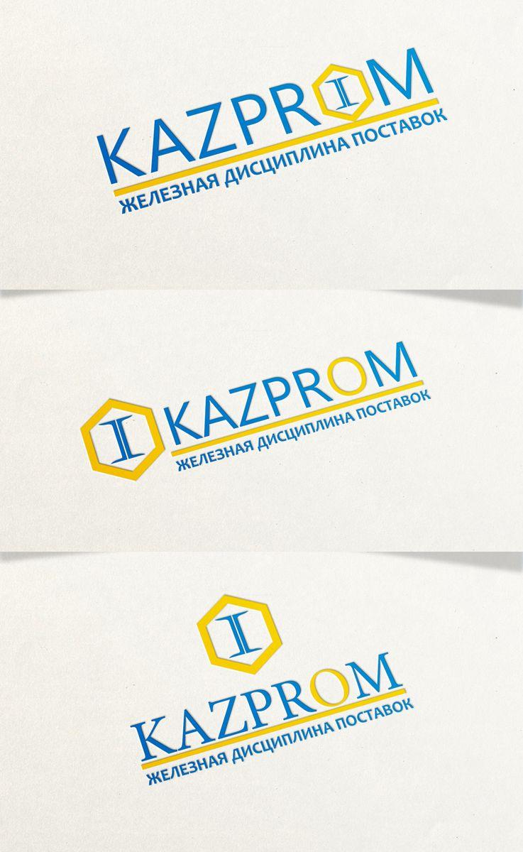 Редизайн логотипа, создание фирменного стиля - дизайнер LLight