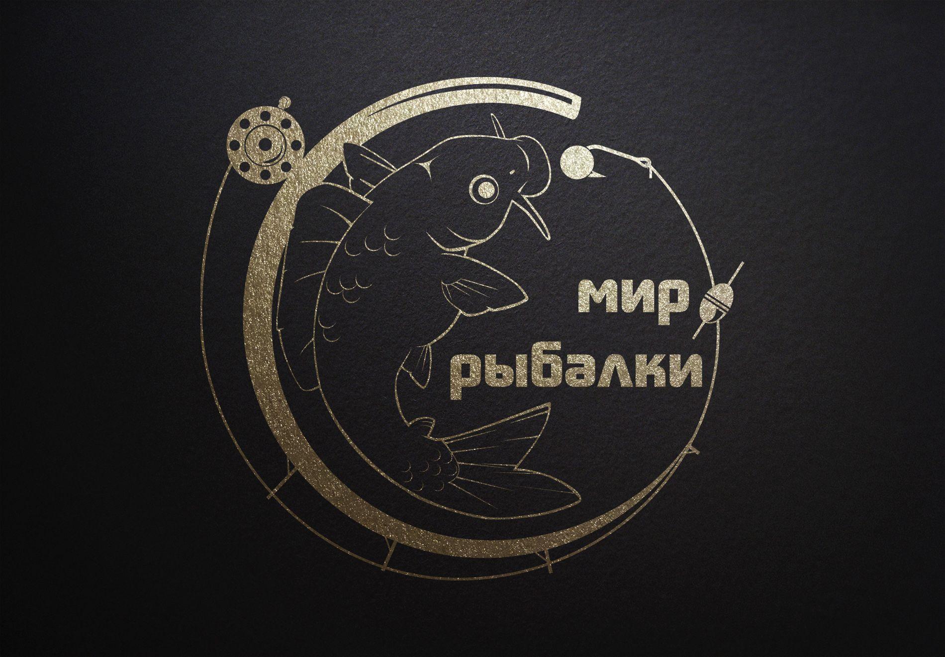 Логотип рыболовного магазина - дизайнер La_persona