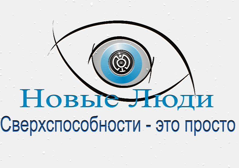 Лого и стиль тренингового центра/системы знаний - дизайнер JackWosmerkin