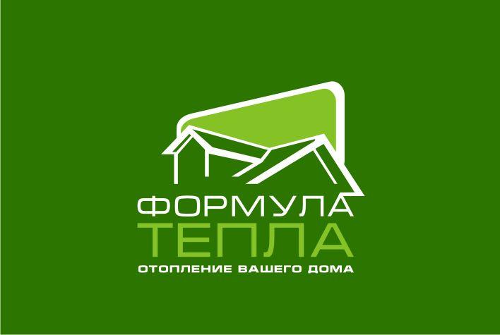 Логотип для компании Формула Тепла - дизайнер Artur7010